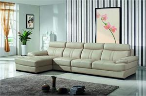 Florence Beige Leather Sectional,P551S maxwest